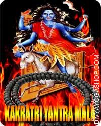 Kalaratri yantra mala - Protection from goblin and evil-minded persons This Kalaratri Yantra and rosary energized by Kalaratri Mantra. It gives you protection from absent mind...
