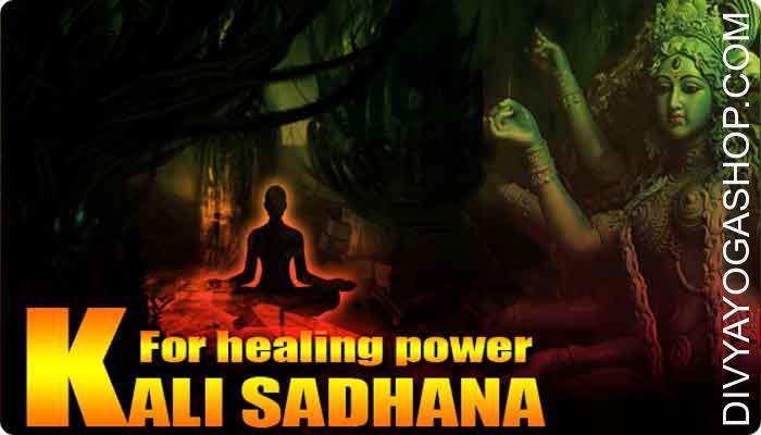 "Kali sadhana for healing power Most of us know already that ""Kreem/Kleem"" is the Beej Mantra of Kali Maata. This Beej is an element of a large number of Mantras of many different types; to include strength to them. Now I am going to give details.."