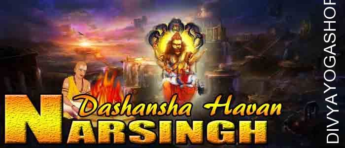 Narsingh dashansha havan If person is performing Narsingh sadhana and unable to do havan after sadhana. The Divyayogashop provides...