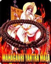 Mahagauri yantra mala for fulfils all desires