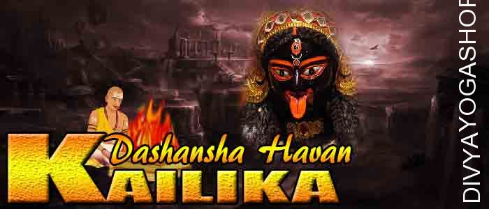 Kalika dashansha havan If person is performing Kalika sadhana and unable to do havan after sadhana. The Divyayogashop provides expert...