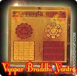Vyapar Vraddhi gold plated Yantra This Vyapar Braddhi gold plated gold plated charged by  Vaibhav Lakshmi mantra. Vyapar Braddhi gold plated yantra is extraordinarily helpful in increase of sales, turnover and earnings in business or profession...