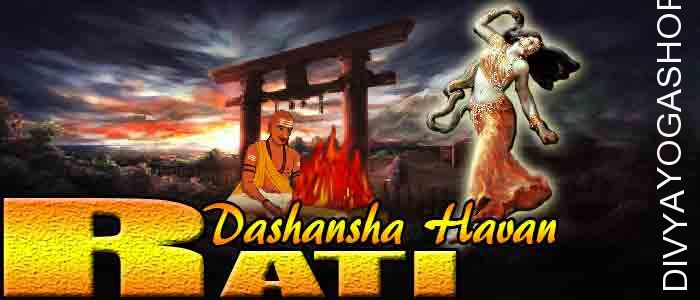 Rati dashansha havan If person is performing Rati sadhana and unable to do havan after sadhana. The Divyayogashop provides expert...