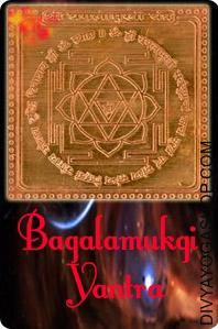 Bagalamukhi copper yantra This  Siddha Bagalamukhi  Yantra charged by Bagalamukhi mantra. Bagalamukhi Yantra is the residence of Maata Bagalamukhi. Bagalamukhi Yantra is very highly effective and helpful Yantra for victory over enemies, law suits, success in quarrels and competitions...