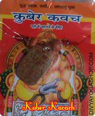 Kuber Kavach This Kuber Kavach has been energised by Kuber  mantra. Kuber Kavach give you materials comfort...