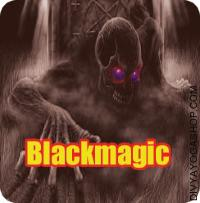 Black Magic and Tantra Removing Sadhna Samagri