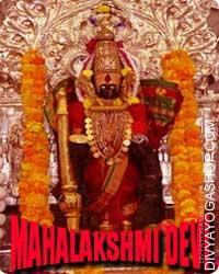 Mahalakshmi devi puja This Mahalakshmi Yantra and rosary energized by Bhramaramba Mantra. It gives you fortune, good health, good idea...