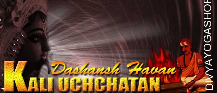 Kali uchchatan dashansha havan If person is performing Kali uchchatan sadhana and unable to do havan after sadhana. The Divyayogashop provides...