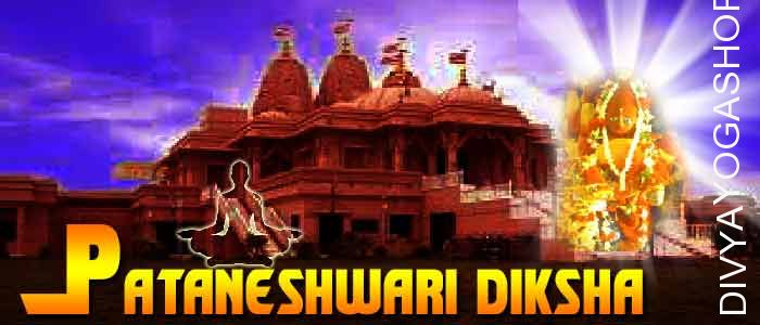 Patneshwari Diksha Maa Patneshwari, is the oldest and probably the most sacred temples (mandir) of Patna. It's considered one of...