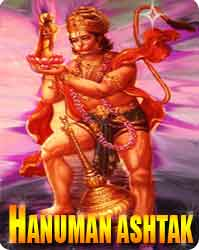 Sankat mochak hanuman ashtak