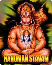 Hanuman Stavan