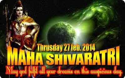 maha shivaratri 2014