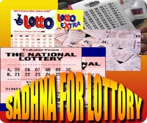 Divyayogashop Blog » Kali Sadhana to win Lottery