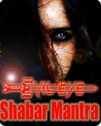 shabar mantra for evil eye