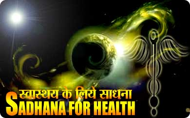 sadhana for health