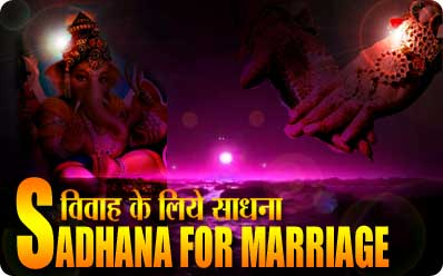 sadhana store for marriage