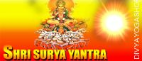 Shri surya yantra for frame