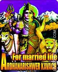 Ardh-narishwer kavach for married life