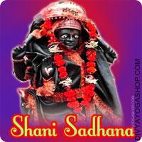 Shani sadhna for getting job