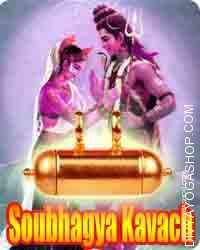 Saubhagya kavach for married life