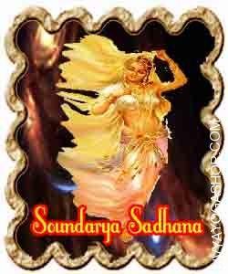 Soundarya Sadhana for Joy of Glory