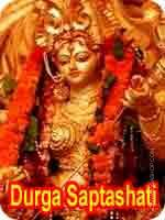 Durga Saptashati Paath for happy married life