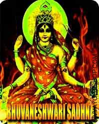 Mata Bhuvaneshwari Sadhana for Riches and Material life