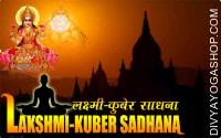 Lakshmi Kuber sadhana for wealth