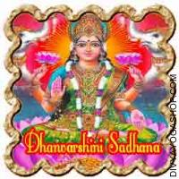 Dhanvarshini Lakshmi Sadhana for remove Poverty