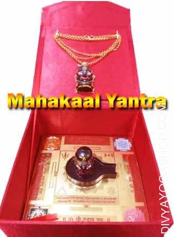 Maha Kaal yantra
