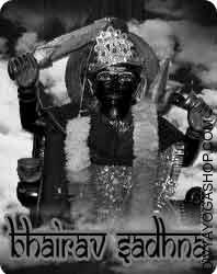 Bhairav sadhana for confidence