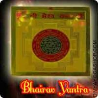 Bhairav gold plated Yantra