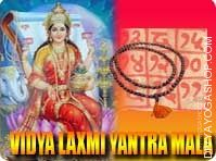 Vidya-Lakshmi yantra mala for knowledge