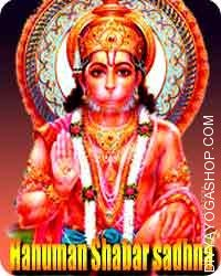 Lord hanuman Shabar sadhna for Security