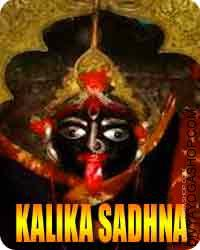 Kalika sabar sadhana for take away fear of Thief and Snakes
