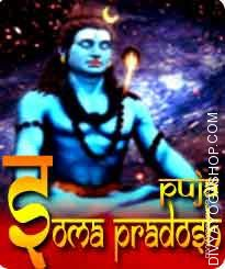 Som pradosh puja for fulfill wishes