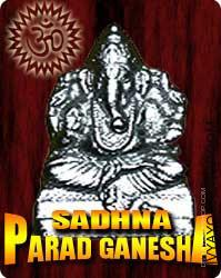 Parad ganesha sadhana for attraction