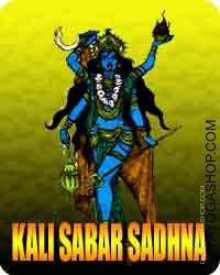 Mahakali Sabar sadhana for protection