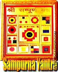 Shree Sampurna maha yantra