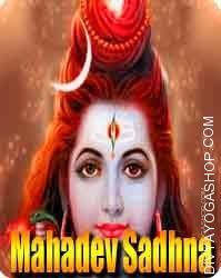 Mahadev sadhana for divine safety