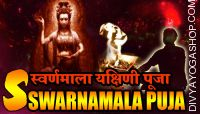 Swarnamala yakshini puja for money attraction