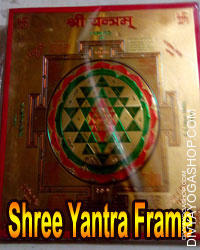 Shree yantra with frame