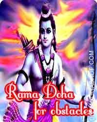 Rama mantra sadhana to get rid of obstacles