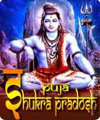 Shukravar pradosh puja for luck