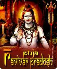 Ravivar pradosh puja for health & fame