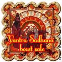 Yantra Sadhana for Boost your sales