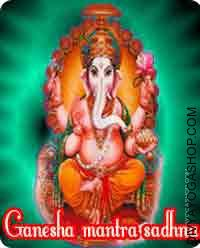 Ganpati mantra sadhana for wealth