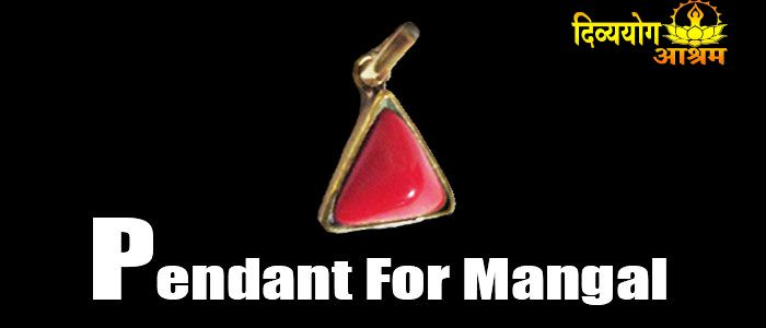 Pendent for Mangal