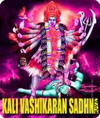 Mata Kali vashikaran sadhana to appeal to employer for Promotion