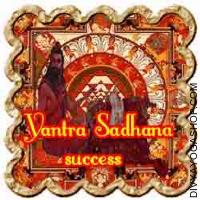 Yantra Sadhana for Success in venture